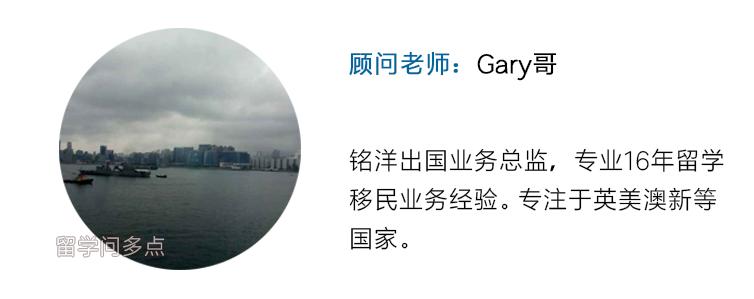 GARY哥名片模版.png