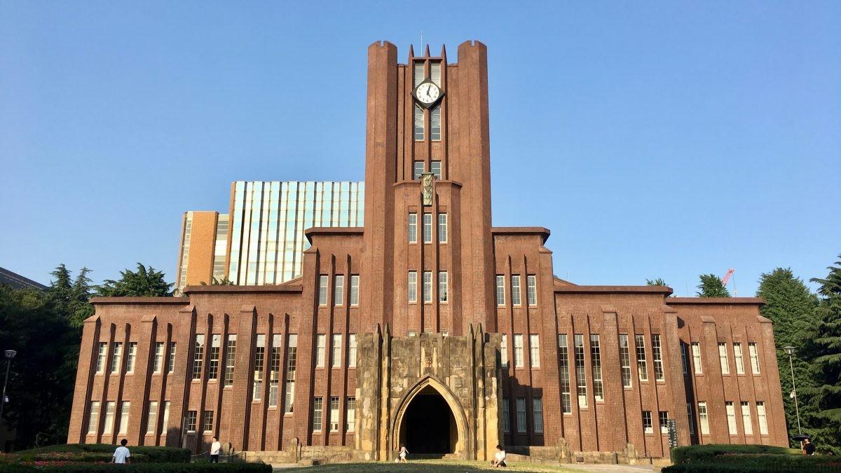 东京大学2.jpg