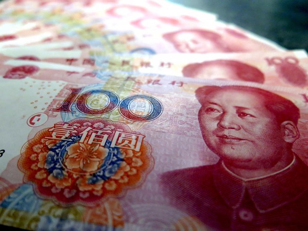 人民币.jpg