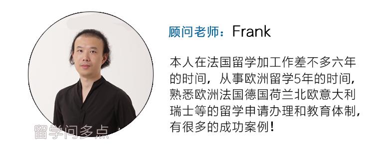 frank模版.png