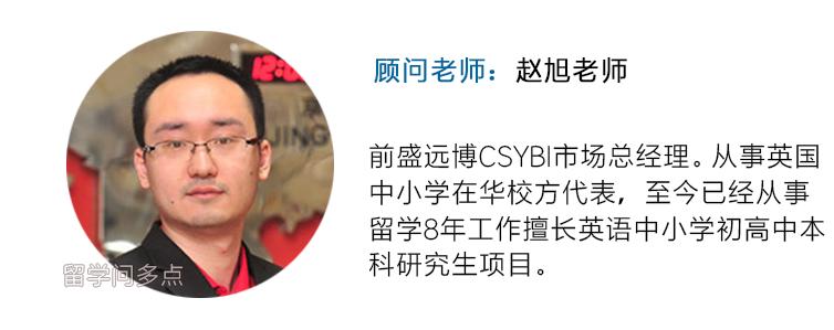 赵旭老师新名片.png
