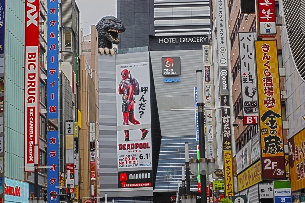 日本商圈广告牌.jpg