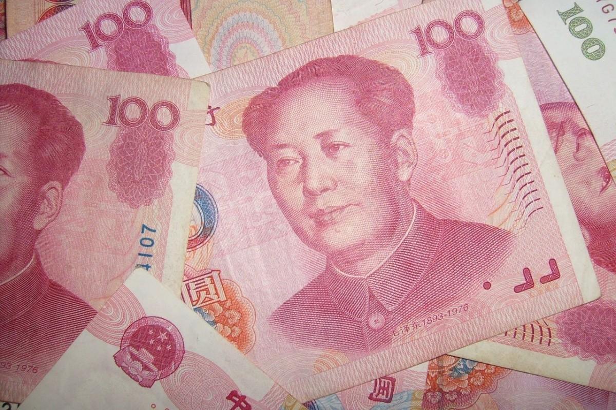 人民币2.jpg