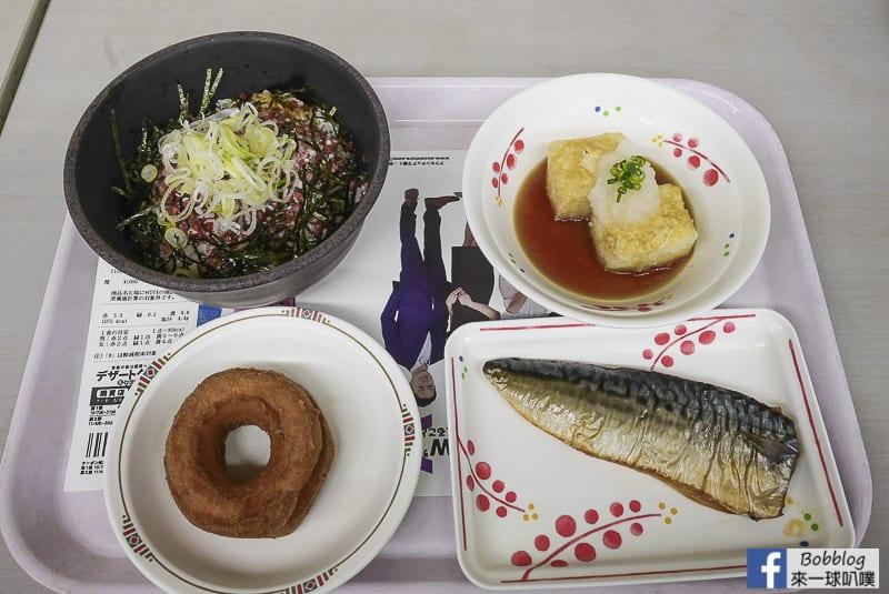 Hokkaido-University-restaurant-29.jpg