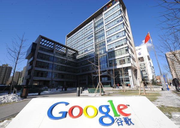 谷歌办公场所.jpg