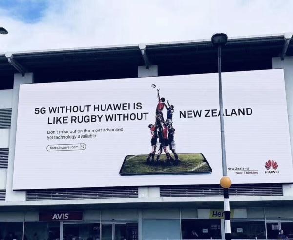 没有华为的5g就像没有新西兰的橄榄球.jpg