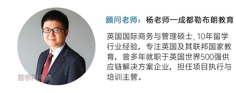 杨臻老师.jpg