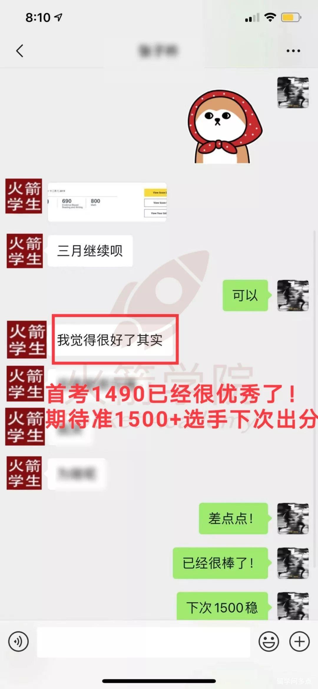 微信图片_20200326150239.jpg