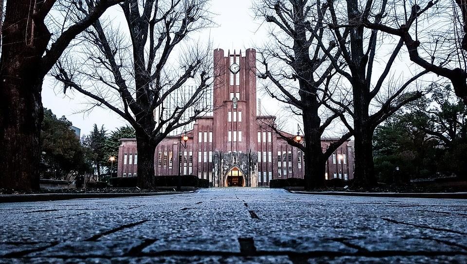 日本东京大学.jpg
