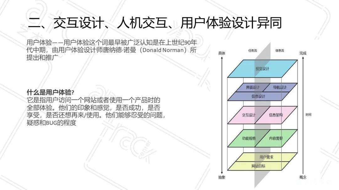 微信图片_20200401173202.jpg