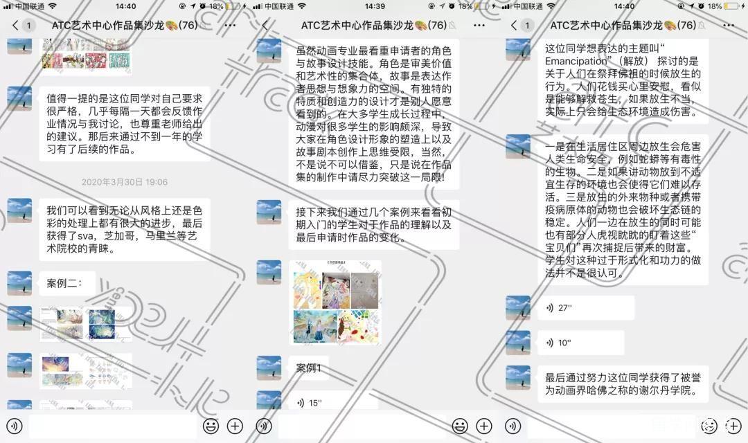 微信图片_20200407170354.jpg