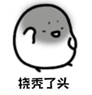 微信图片_20200416153023.png