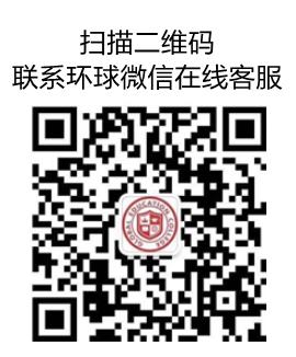 微信图片_20200422115719.png