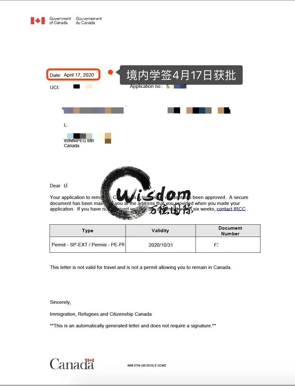 微信图片_20200422122130.jpg