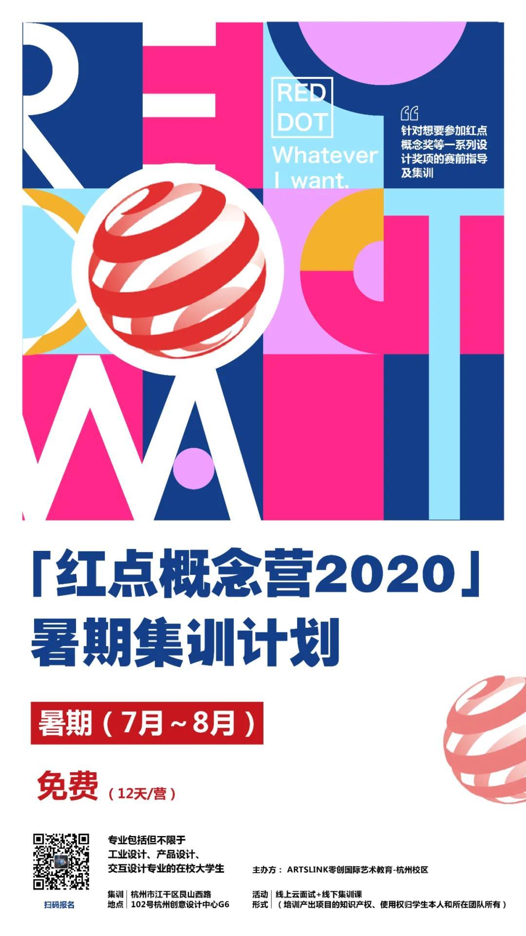 微信图片_20200522124902.jpg