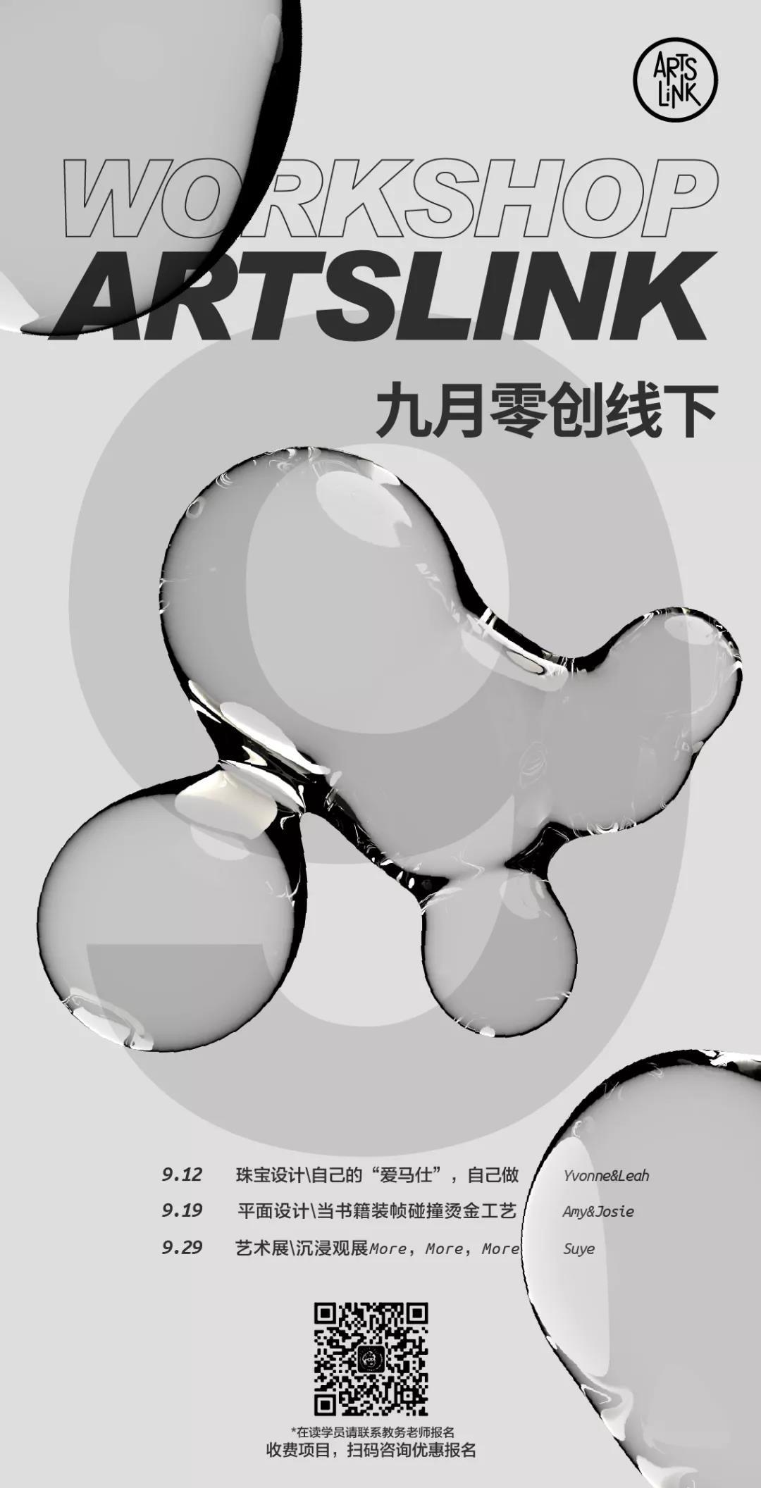 微信图片_20200925180631.jpg