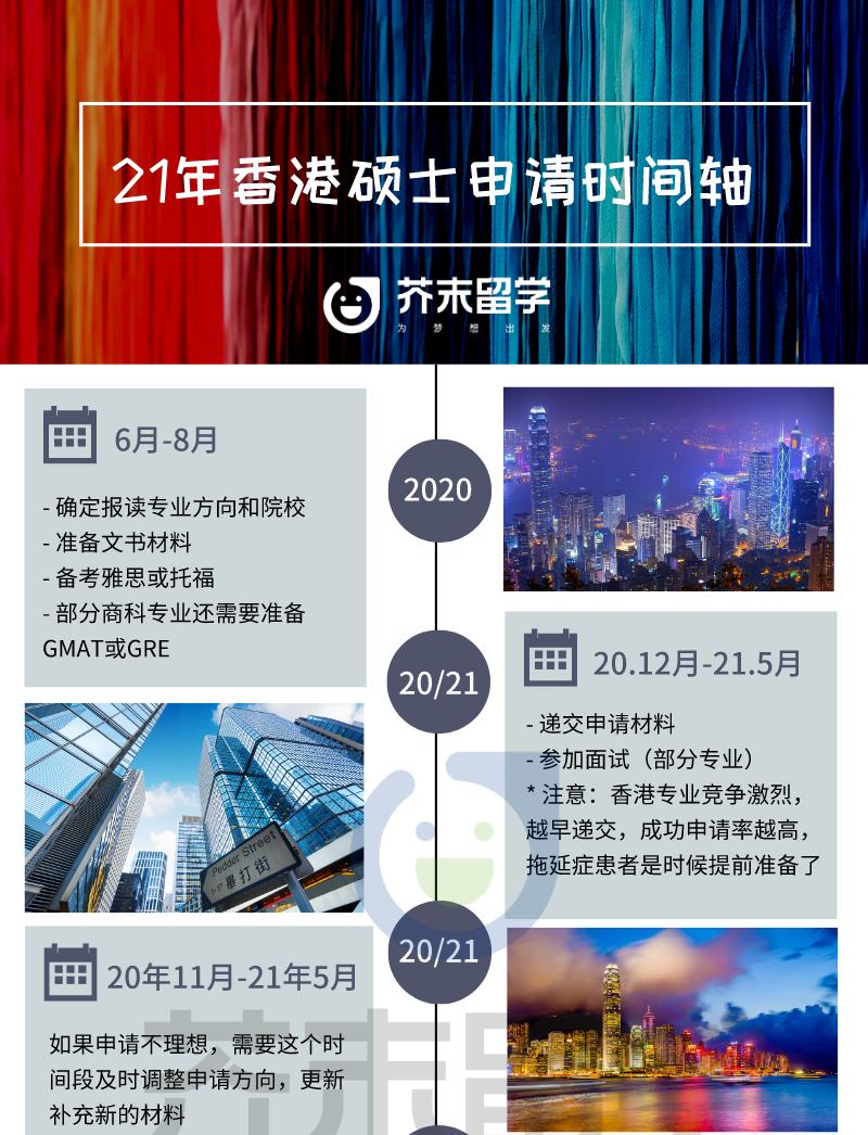 微信图片_20201012175600.png