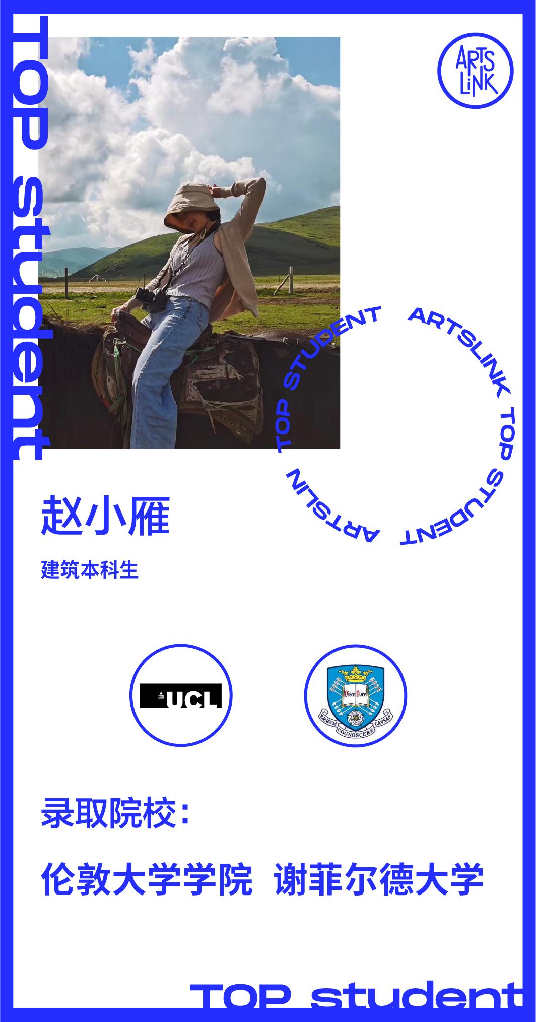 微信图片_20201102182701.png