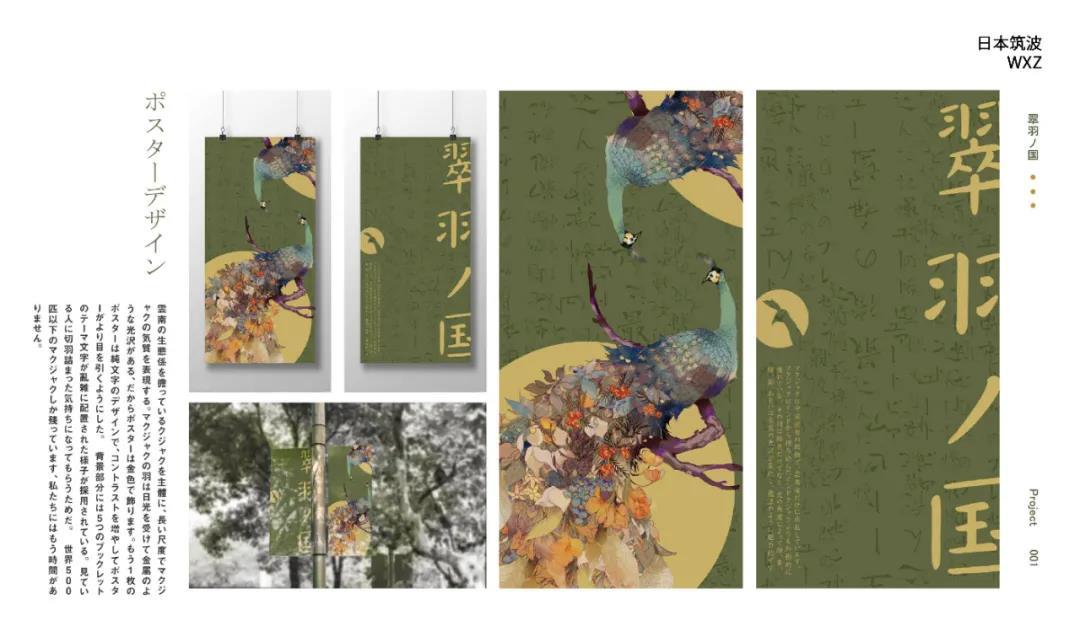 微信图片_20201211185540.jpg